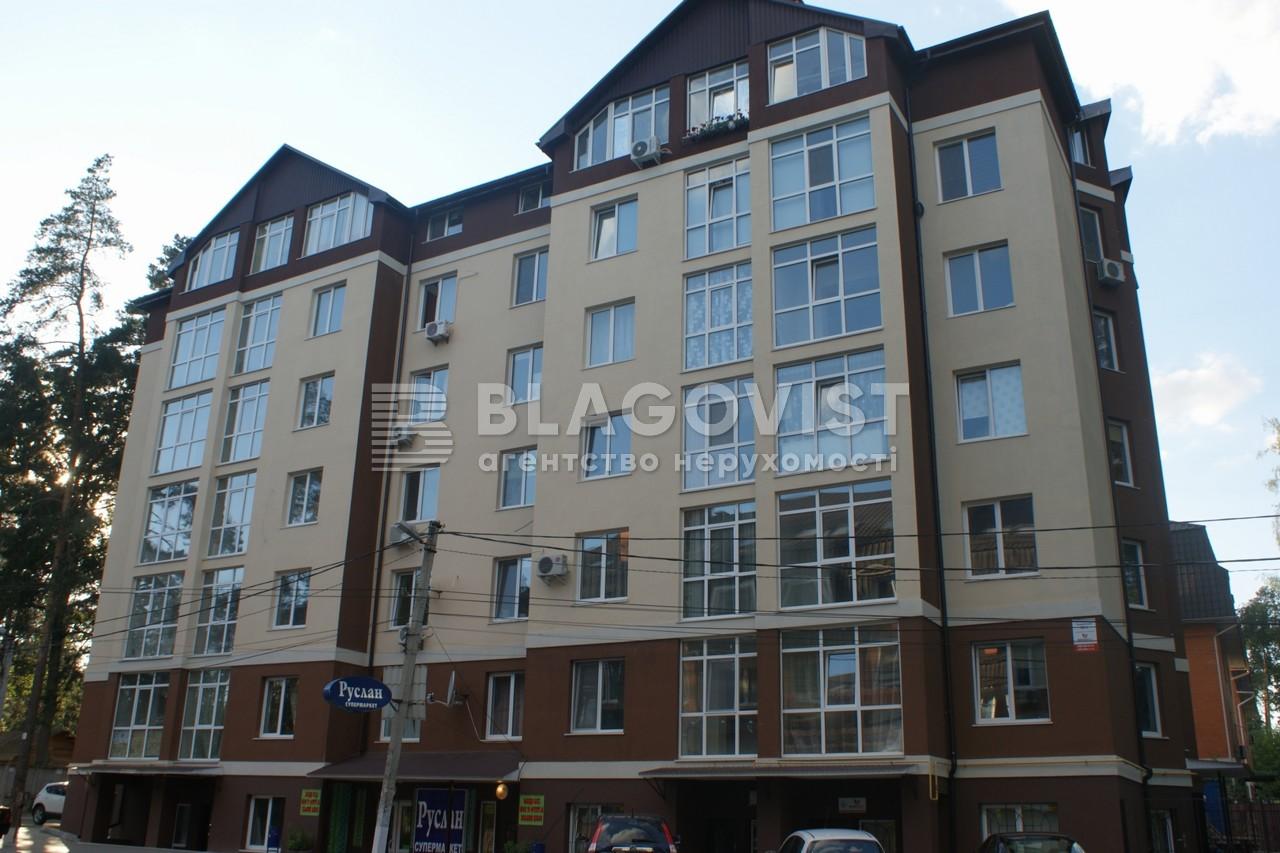 Квартира X-5265, Пушкінська, 62е, Ірпінь - Фото 1