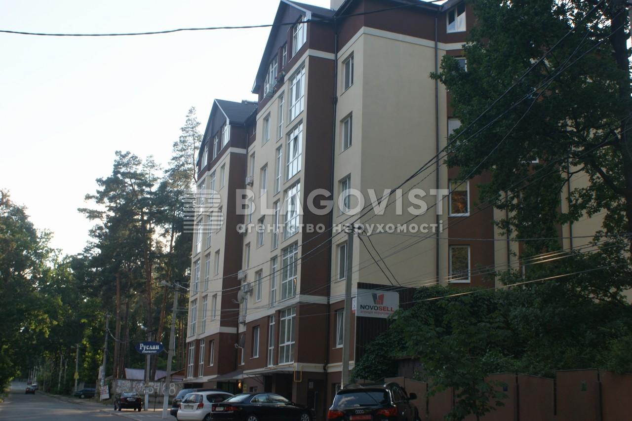 Квартира X-5265, Пушкінська, 62е, Ірпінь - Фото 2