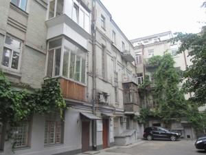 Квартира Верхній Вал, 50а, Київ, Z-641608 - Фото