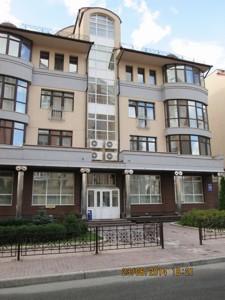Квартира Оболонская набережная, 19 корпус 1, Киев, C-104547 - Фото 28