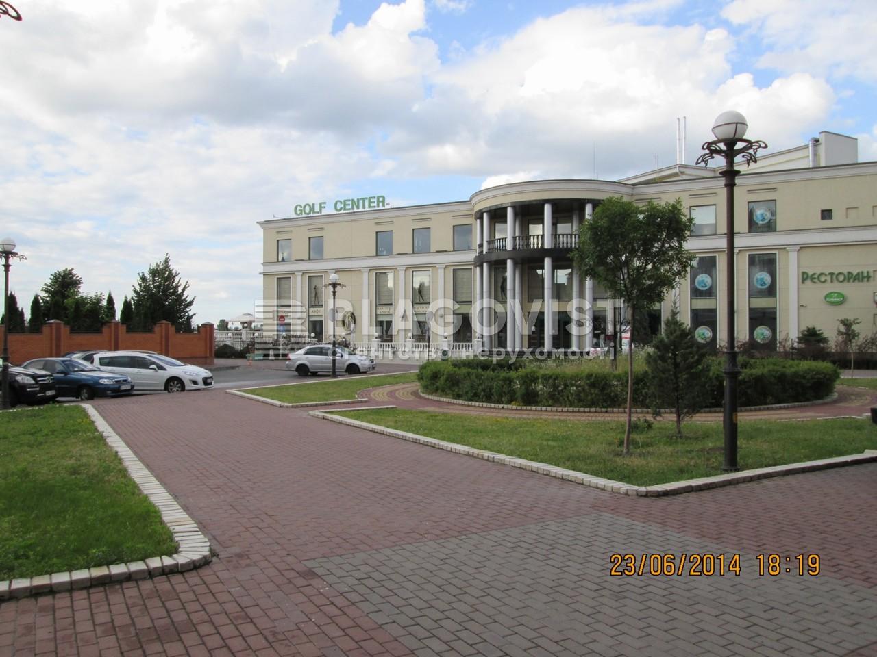 Квартира C-104547, Оболонская набережная, 19 корпус 1, Киев - Фото 8