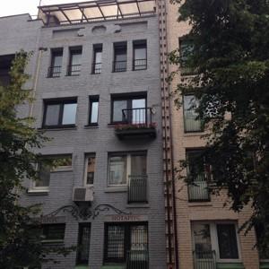 Квартира C-104859, Хорива, 34, Киев - Фото 4