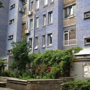 Квартира C-104859, Хорива, 34, Киев - Фото 3