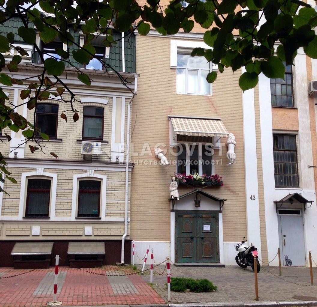 Квартира C-104859, Хорива, 34, Киев - Фото 5