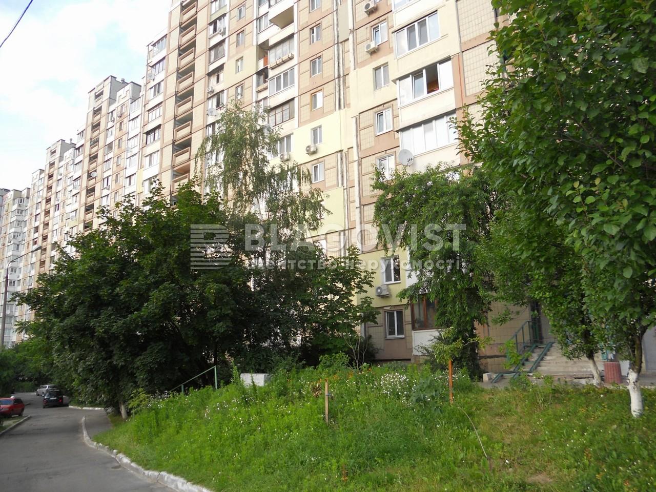 Квартира C-107195, Академіка Палладіна просп., 13, Київ - Фото 1