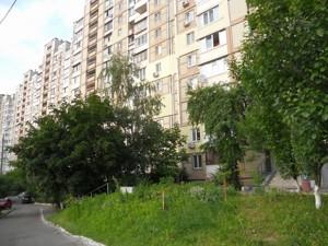 Квартира Академіка Палладіна просп., 13, Київ, C-107195 - Фото1