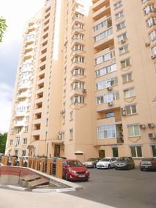 Квартира Липківського Василя (Урицького), 18, Київ, A-108961 - Фото 13