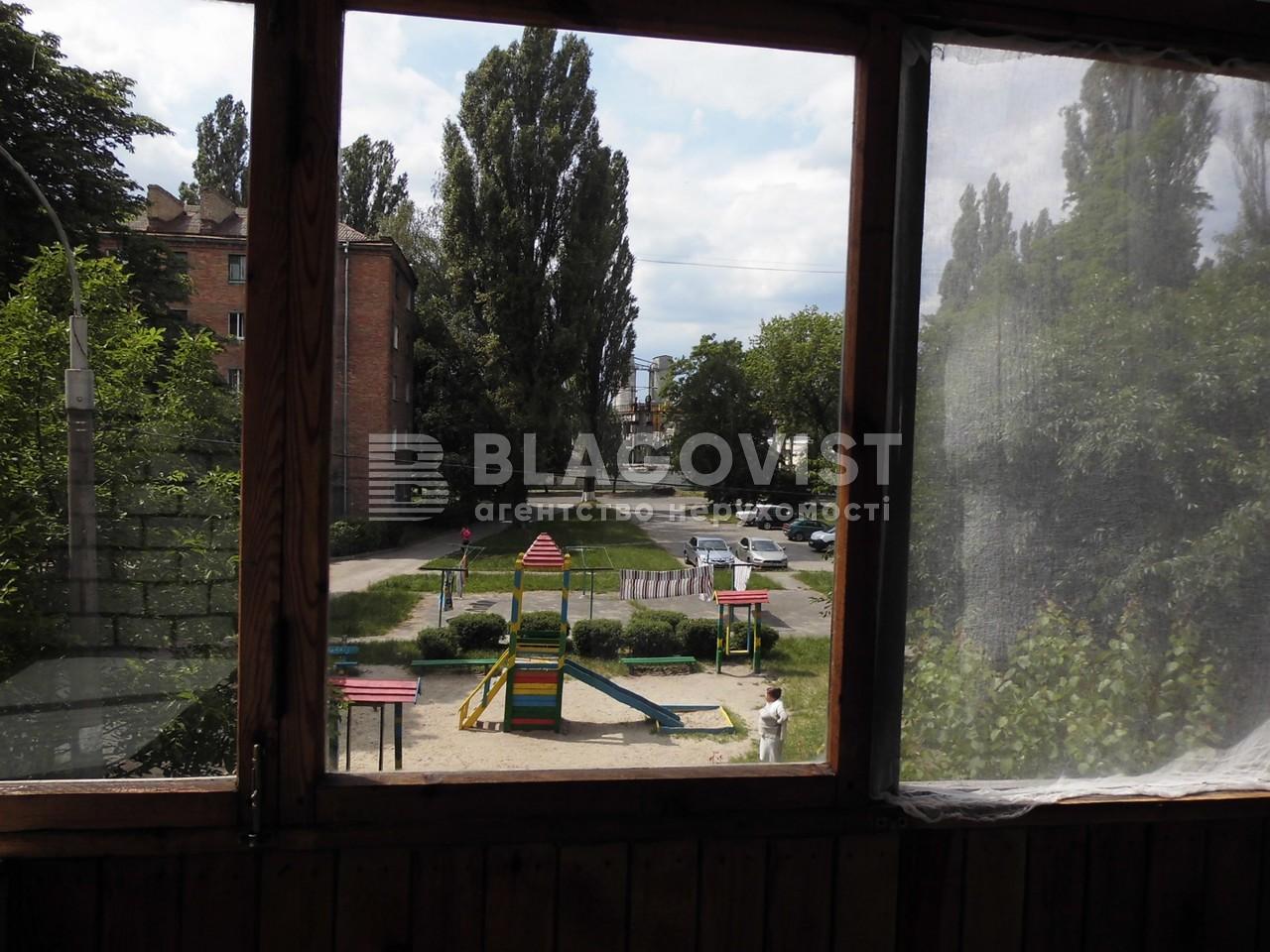 Квартира F-31223, Новополевая, 99б, Киев - Фото 15