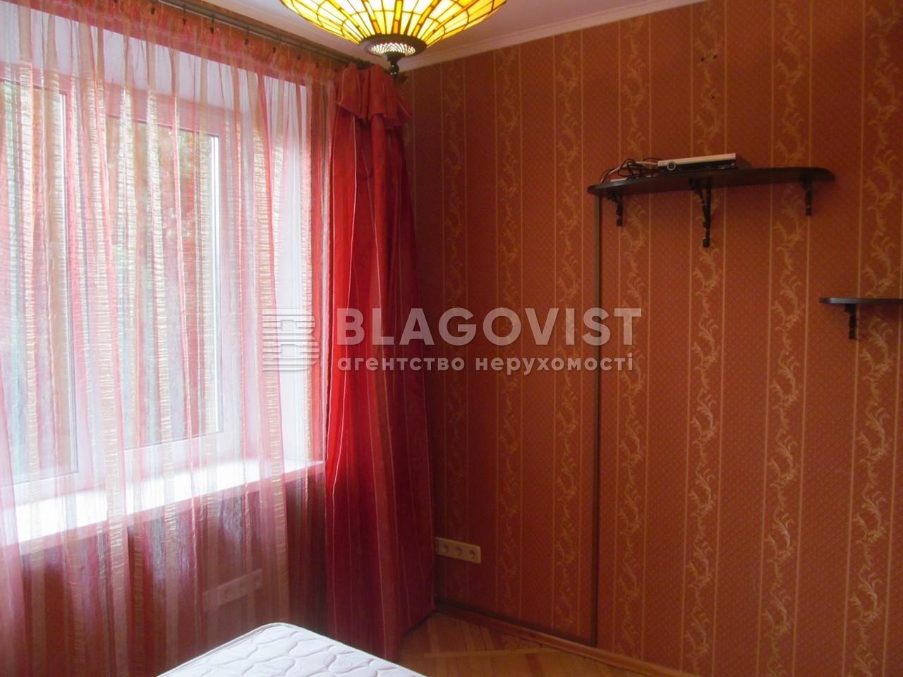 Квартира C-99878, Татарская, 3/2, Киев - Фото 11