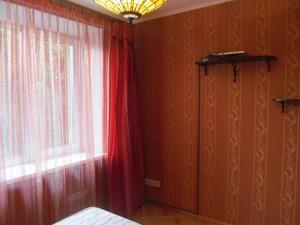 Квартира Татарская, 3/2, Киев, C-99878 - Фото 9
