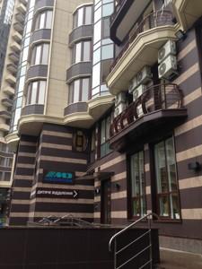 Квартира Тютюнника Василия (Барбюса Анри), 37/1, Киев, R-22763 - Фото 19