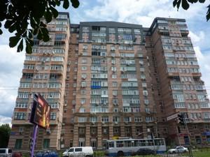 Квартира Народного Ополчения, 7, Киев, F-41236 - Фото 20