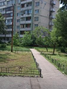 Квартира E-40410, Березняківська, 38, Київ - Фото 2