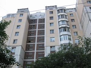 Квартира Курская, 13а, Киев, R-26320 - Фото
