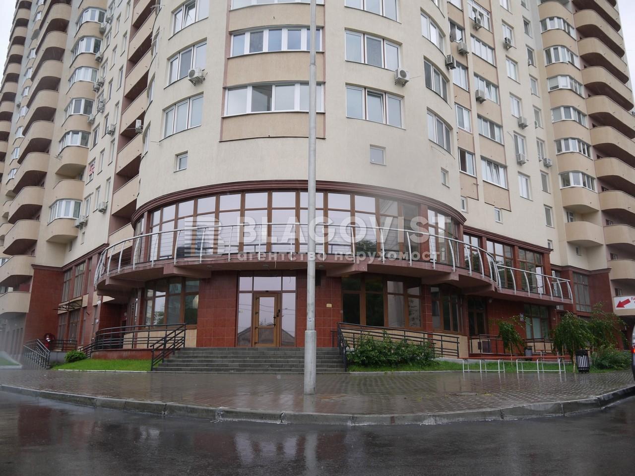 Квартира H-27743, Лобановского просп. (Краснозвездный просп.), 150а, Киев - Фото 3