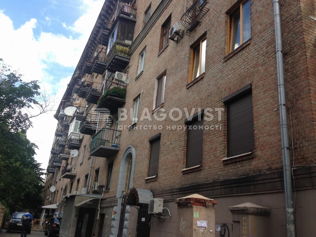 Квартира R-11575, Деловая (Димитрова), 6, Киев - Фото 2