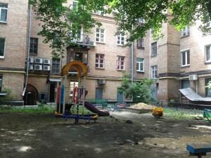 Квартира F-13151, Деловая (Димитрова), 6, Киев - Фото 3
