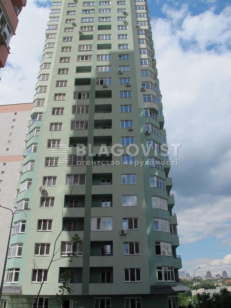 Квартира H-31682, Феодосийская, 1а, Киев - Фото 2