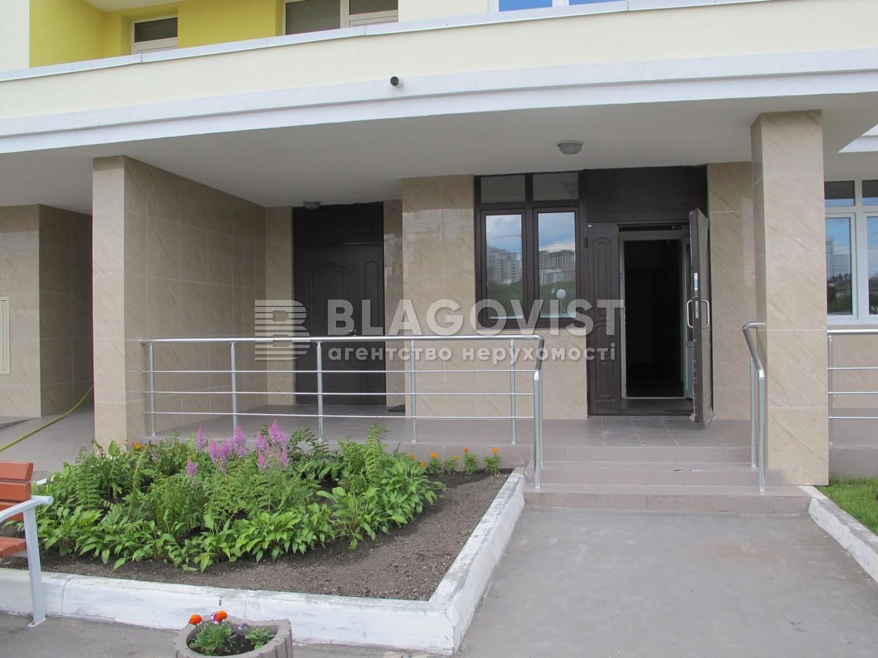 Квартира R-21265, Саперно-Слободская, 24, Киев - Фото 4