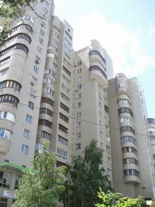 Квартира Победы просп., 39, Киев, Z-718430 - Фото2