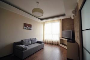 Квартира Кудряшова, 20, Киев, F-31280 - Фото3