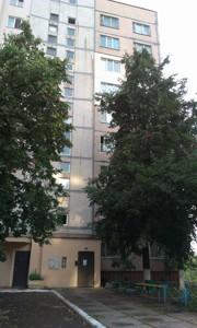 Квартира Большая Окружная, 1, Киев, Z-791698 - Фото