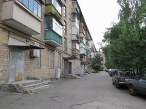 Квартира Харківське шосе, 12, Київ, Z-585716 - Фото3