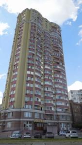 Квартира Забилы Виктора, 5, Киев, R-32992 - Фото 4