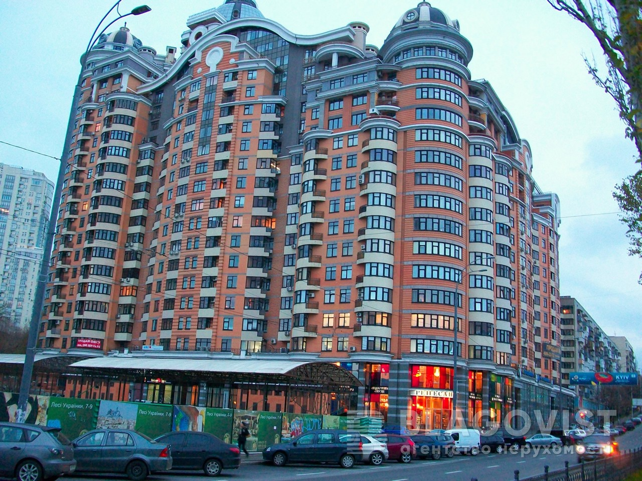 Квартира A-106983, Леси Украинки бульв., 7б, Киев - Фото 2