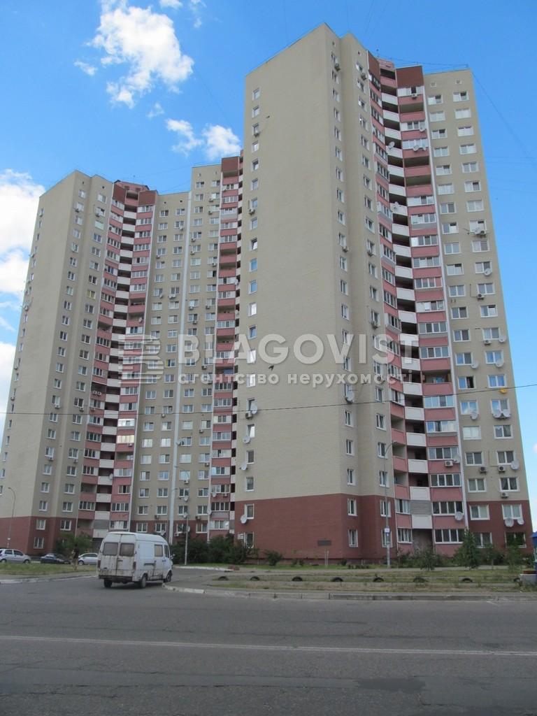 Квартира A-107895, Милославська, 8, Київ - Фото 3