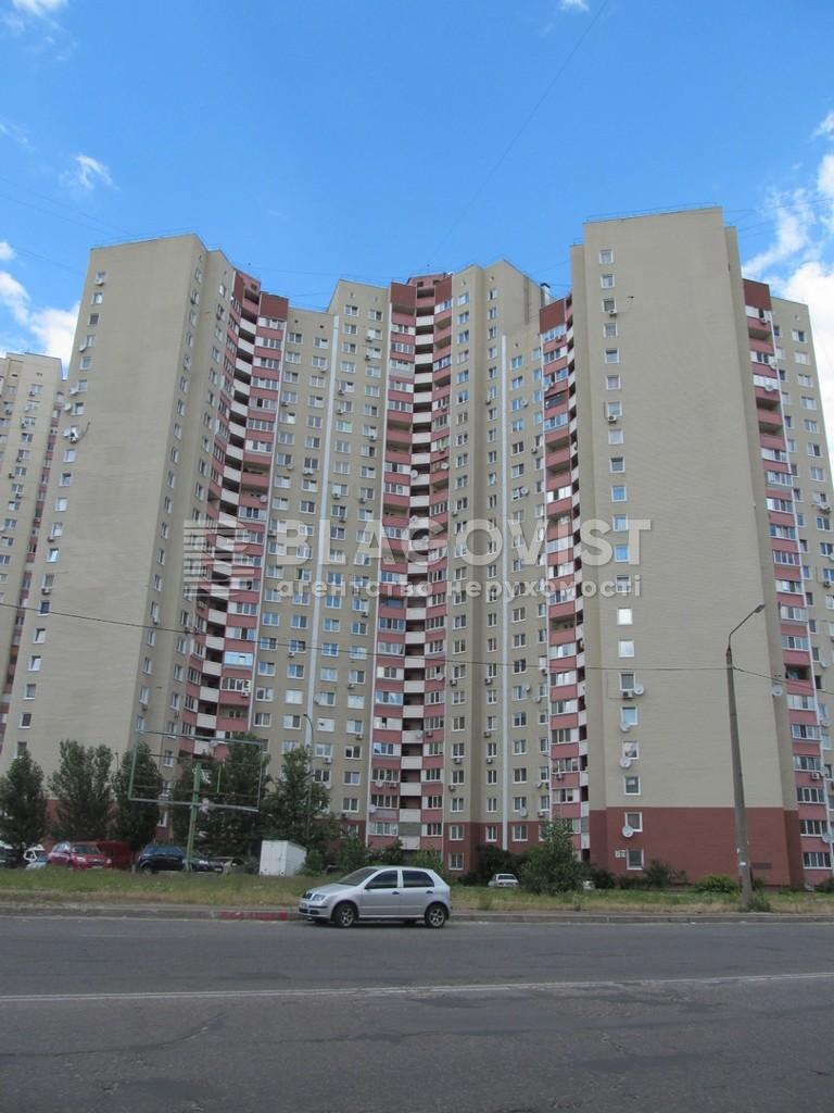 Квартира A-107895, Милославська, 8, Київ - Фото 2