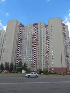 Квартира Милославская, 8, Киев, A-107895 - Фото 11