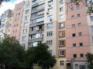 Квартира Васильковская, 38, Киев, Z-770265 - Фото