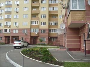 Квартира Васильченка, 3, Київ, C-105269 - Фото 16