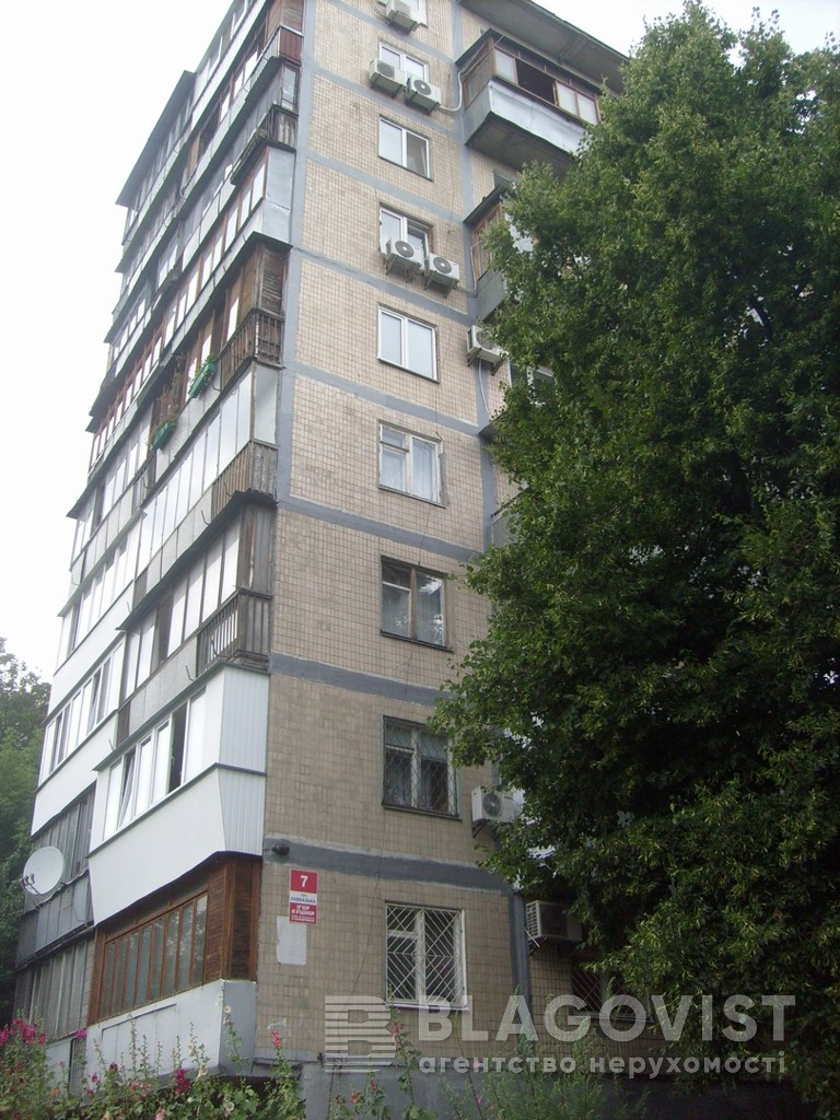 Квартира F-44439, Кавказька, 7, Київ - Фото 3