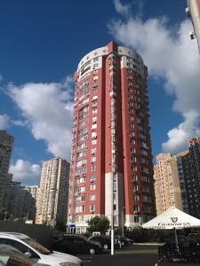 Квартира Ахматової Анни, 45, Київ, R-34470 - Фото