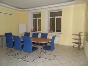 Магазин, Шовковична, Київ, F-31027 - Фото 5