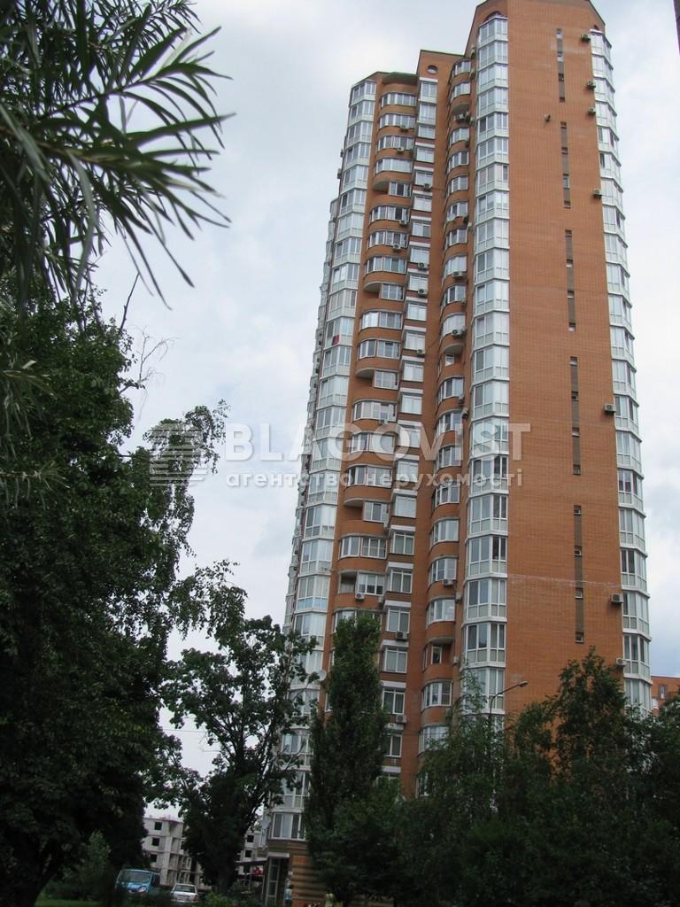 Нежитлове приміщення, E-37331, Осіння, Київ - Фото 3