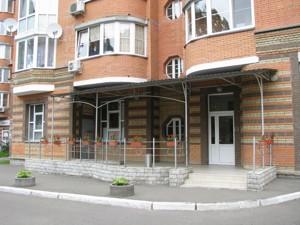 Квартира Осенняя, 33, Киев, Z-60126 - Фото 6
