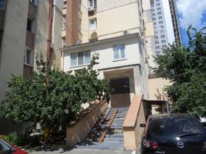Квартира Тичини Павла просп., 4, Київ, R-30740 - Фото2
