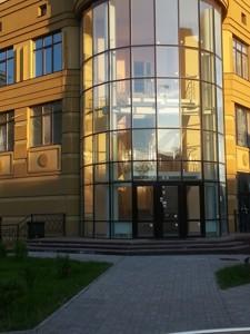 Офіс, Дмитрівська, Київ, X-29409 - Фото 9