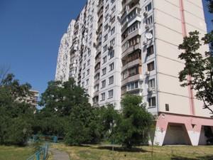 Квартира Дружби Народів пл., 3, Київ, Z-487606 - Фото3