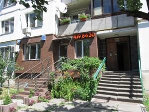 Квартира Дружби Народів пл., 3, Київ, Z-487606 - Фото1