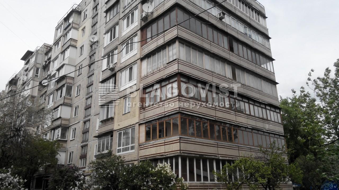Квартира Z-335171, Иорданская (Гавро Лайоша), 2а, Киев - Фото 2