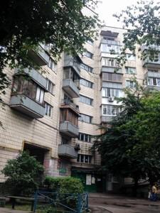 Квартира Малиновського Маршала, 25, Київ, D-35655 - Фото 9