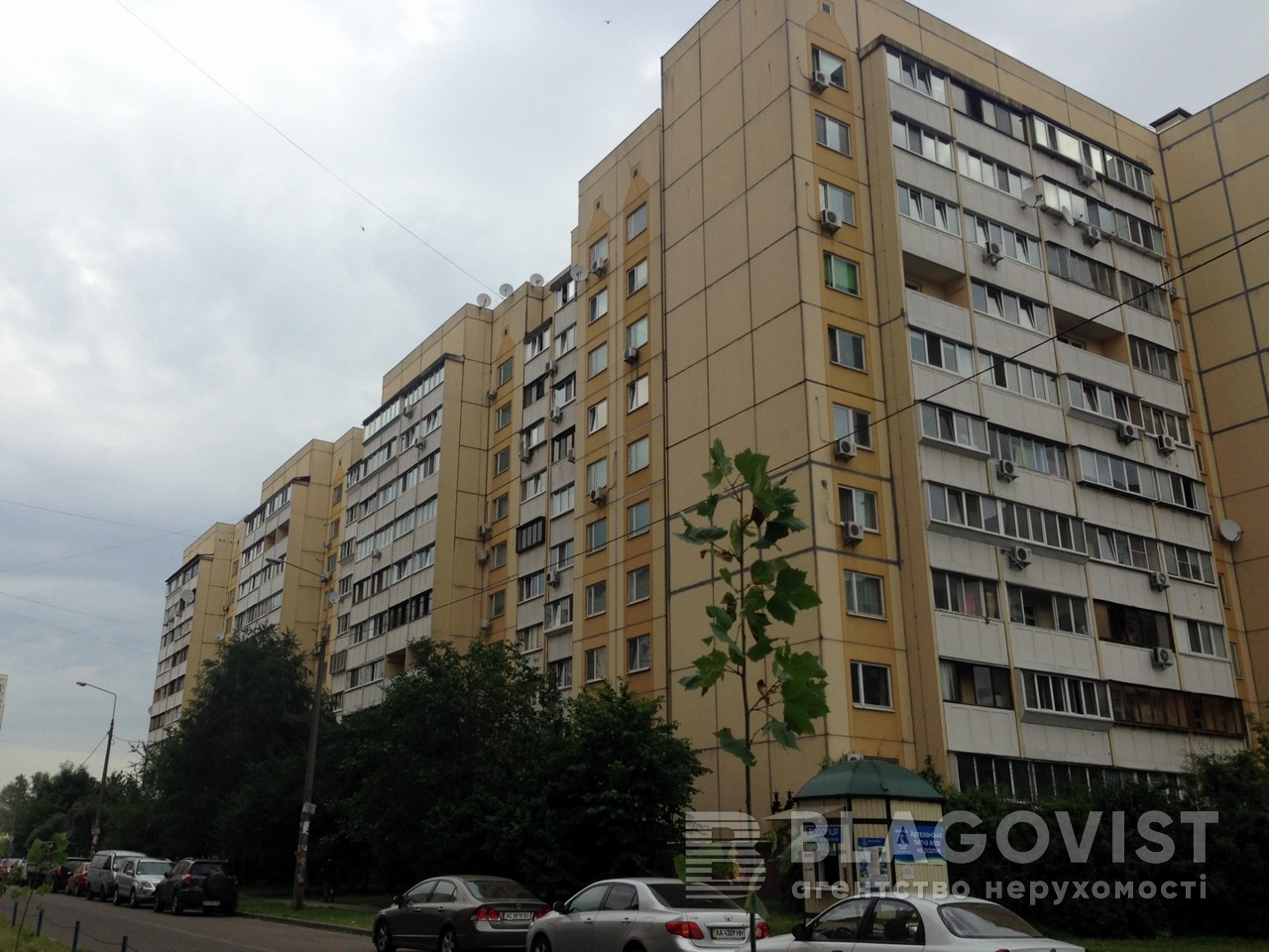 Квартира A-95664, Пулюя Ивана, 3, Киев - Фото 2
