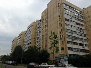 Квартира Пулюя Ивана, 3, Киев, A-95664 - Фото 3