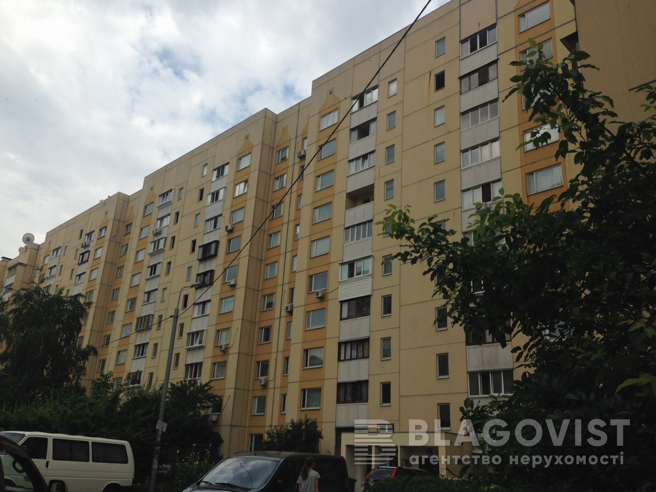 Квартира A-95664, Пулюя Ивана, 3, Киев - Фото 1