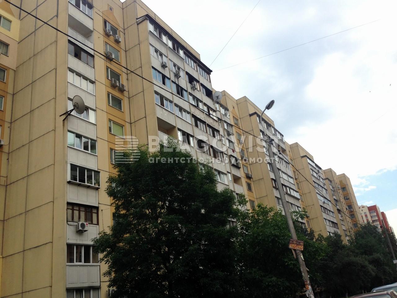 Квартира A-95664, Пулюя Ивана, 3, Киев - Фото 3
