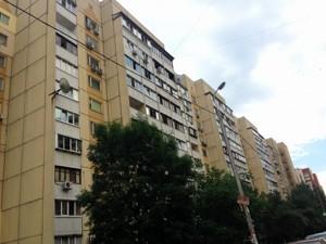 Квартира Пулюя Ивана, 3, Киев, A-95664 - Фото 4